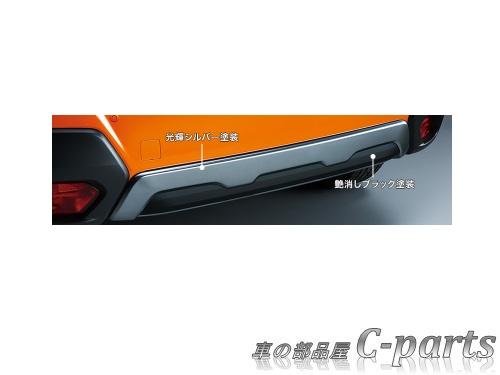 【純正】SUBARU XV スバル XV【GT3 GTE】  リヤバンパーパネル【ブラック】[E5517FL020]