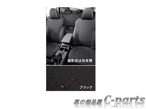 【純正】SUBARU XV スバル XV【GT3 GTE】  オールウェザーシートカバー(リヤ3席分)【ブラック】[F4117FL100]