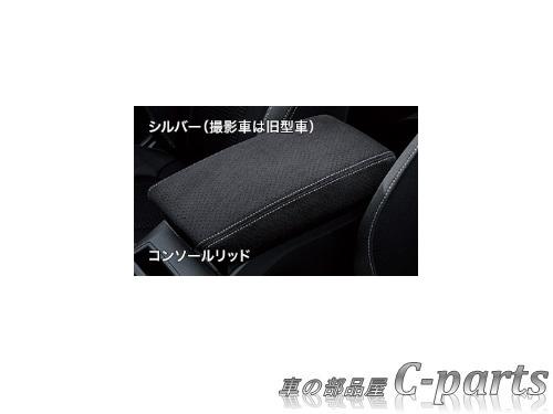 【純正】SUBARU XV スバル XV【GT3 GTE】  コンソールリッド【シルバー】[J1317FL020]