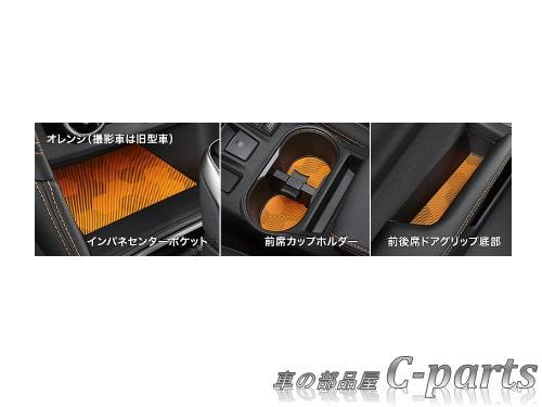 【純正】SUBARU XV スバル XV【GT3 GTE】  インテリアシリコンシート(2.0L車用)【オレンジ】[J1317FL321]