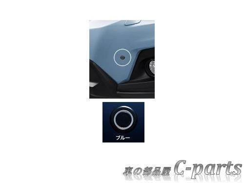 【純正】SUBARU XV スバル XV【GT3 GTE】  ディスプレイコーナーセンサー(フロント2センサー)【ブルー】[H4814FL040/H4814FL140]