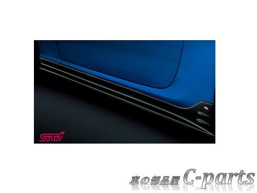 【純正:大型】SUBARU BRZ スバル BRZ【ZC6】  STIサイドアンダースポイラー[SG517CA210]