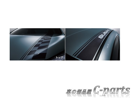 BRZ ボディグラフィック(トップ)[J1217CA250]  BRZ【ZC6】 【純正】SUBARU スバル
