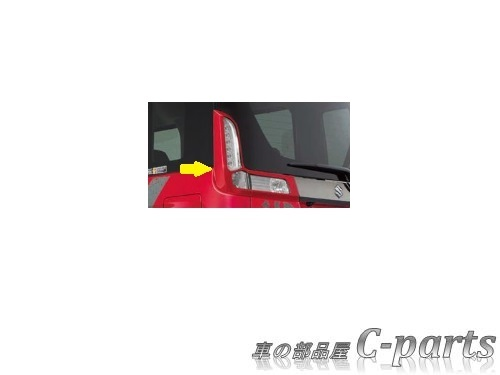 【純正】SUZUKI Spacia スズキ スペーシア【MK42S】  リヤランプガーニッシュ【ムーンライトバイオレットパールメタリック】[99000-99034-P5Z]