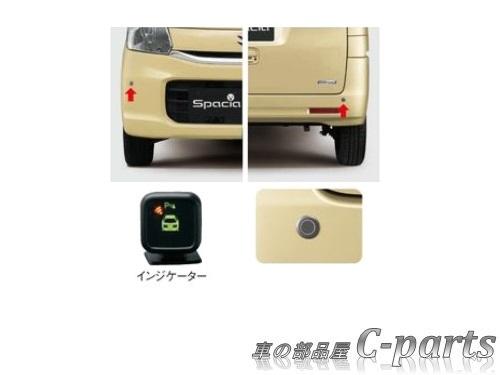 【純正】SUZUKI Spacia スズキ スペーシア【MK42S】  コーナーセンサーセット(フロント2センサー+リヤ2センサー・インジケーター付)[99000-99095-D08]