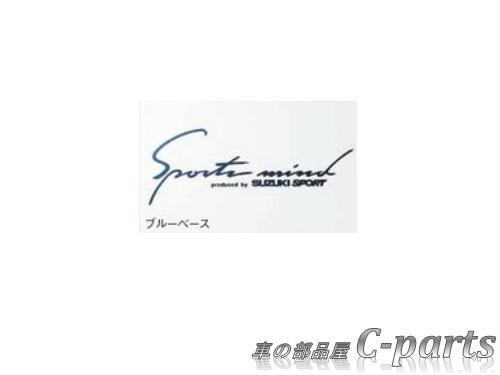 SUZUKI 99000-99036-G3K|| ボディグラフィック 純正 JIMNY 2016.7〜仕様変更 マルチカラーメタリック スズキ ジムニー