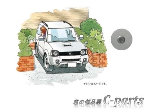 【純正】SUZUKI Jimny SIERRA スズキ ジムニーシエラ【JB43W】  コーナーセンサー(リヤ用・2センサー)[99000-99095-D03]