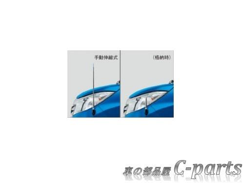 【純正】SUZUKI SOLIO スズキ ソリオ【MA26S MA36S MA46S】  コーナーポール(手動伸縮式)【仕様は下記参照】[9911A-81P00]