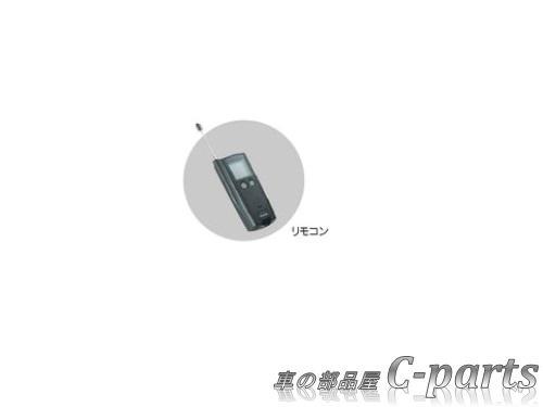 【純正】SUZUKI SOLIO スズキ ソリオ【MA26S MA36S MA46S】  ワイヤレスエンジンスターター【仕様は下記参照】[99000-990M0-S07/99212-81P10]