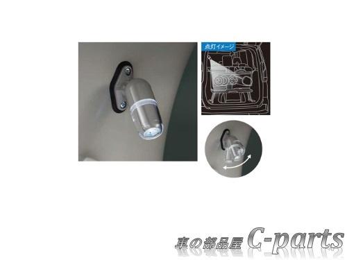 【純正】SUZUKI LANDY スズキ ランディ【SC27 SGC27 SGNC27】  ラゲッジルームランプ[99001-52Z00-010]