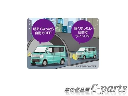 【純正】SUZUKI EVERY WAGON スズキ エブリイワゴン【DA17V DA17W】  オートライトシステム[99000-990P4-739]