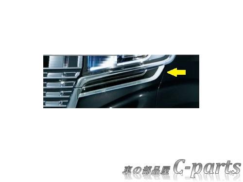 【純正】SUZUKI Spacia スズキ スペーシア【MK53S】  ヘッドランプアンダーガーニッシュ[9912B-79R00]