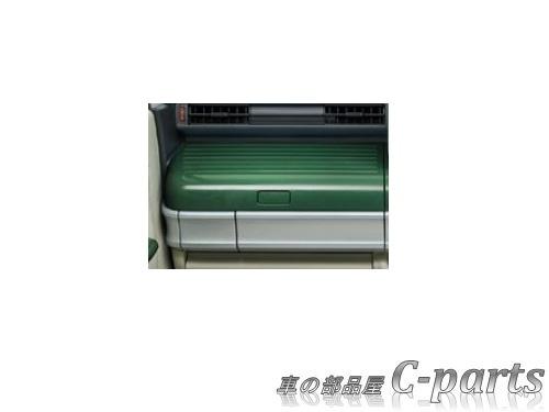【純正】SUZUKI Spacia スズキ スペーシア【MK53S】  インパネアッパーボックスパネル【グリーン】[9923C-79R00-Y02]
