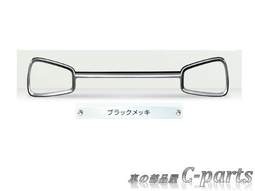 【純正:大型】SUZUKI ALTO スズキ アルト【HA36S HA36V】  めがねガーニッシュ【ブラックメッキ】[72111-74P20-AG1]