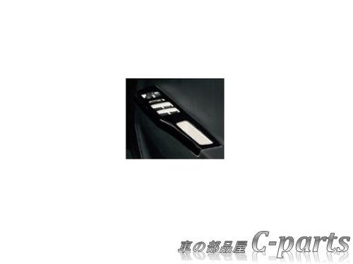 【純正】SUZUKI ALTO スズキ アルト【HA36S HA36V】  ウインドースイッチガーニッシュ【仕様は下記参照】【ピアノブラック調】[99000-99013-E93]