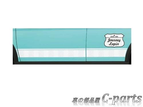 【純正】SUZUKI Lapin スズキ ラパン【HE33S】  サイドデカール【カジュアル】[99000-99035-E17]