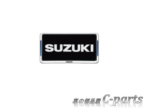 【純正】SUZUKI Lapin スズキ ラパン【HE33S】  LED付ナンバープレートリム(1枚)[99000-99069-471]