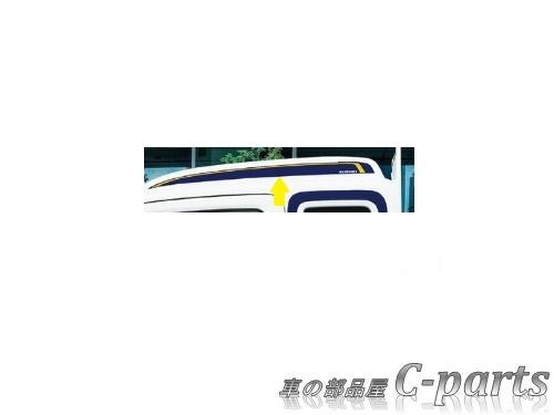 【純正】SUZUKI CARRY スズキ キャリイ【DA16T】  ルーフデカール【ネイビー】[99230-82M10]