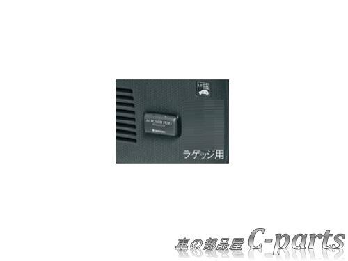 【純正】SUZUKI HUSTLER スズキ ハスラー【MR31S MR41S】  ACパワープラグ(ラゲッジ用)[99000-990W9-B05]