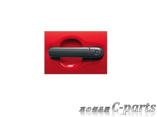 ついに再販開始 商舗 スズキ純正部品 純正品番 99000-99013-DG7 送料無料 純正 SUZUKI HUSTLER カーボン調 MR41S MR31S スズキ ドアハンドルガーニッシュ ハスラー