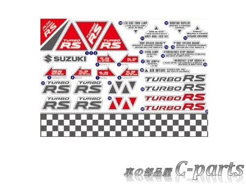 【純正】SUZUKI ALTO TURBORS スズキ アルトターボRS【HA36S】  デカールセット(ターボRS)[99000-99035-E15]