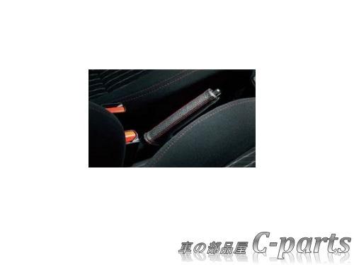 【純正】SUZUKI ALTO TURBORS スズキ アルトターボRS【HA36S】  本革パーキングブレーキカバー【ブラック】[99000-99034-H05]