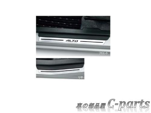 【純正】SUZUKI ALTO TURBORS スズキ アルトターボRS【HA36S】  サイドシルスカッフ(ビトロ)[99000-990G9-966]