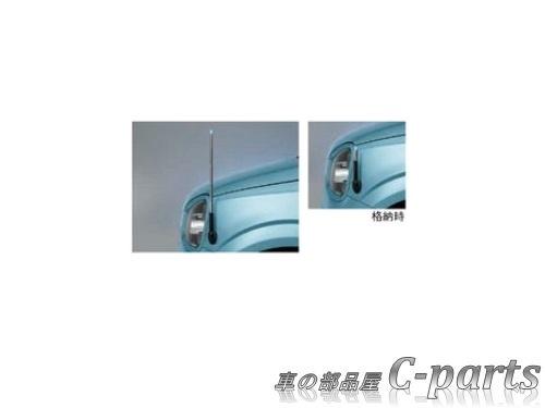 【純正】SUZUKI ALTO TURBORS スズキ アルトターボRS【HA36S】  コーナーポール(手動伸縮式)[99000-990S7-A06]