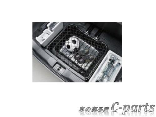 【純正】SUZUKI SOLIO スズキ ソリオ【MA26S MA36S MA46S】  ラゲッジボックス(2WD車用)[99000-99023-N39]