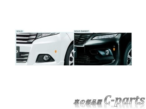 【純正】SUZUKI SOLIO スズキ ソリオ【MA26S MA36S MA46S】  フロントパーキングセンサー(リヤパーキングセンサー装着車用)(追加用)