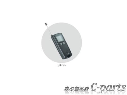 【純正】SUZUKI SWIFT スズキ スイフト【ZC13S ZC53S ZD53S ZC83S ZD83S ZC43S ZC33S】  ワイヤレスエンジンスターター(HYBRID車以外用)[99000-990M0-S07/99212-52R10/82110-52R20]