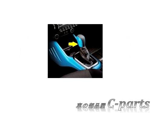 【純正】SUZUKI IGNIS スズキ イグニス【FF21S】  シフトノブカバー【ブルー】[99000-99013-T43]