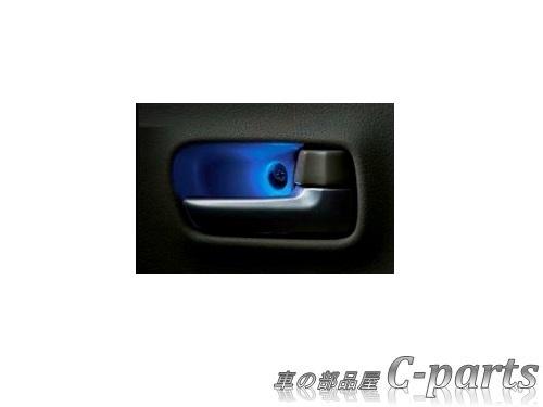 【純正】SUZUKI EVERY WAGON スズキ エブリイワゴン【DA17V DA17W】  ドアハンドル照明(フロント左右セット)[99000-990B4-130]