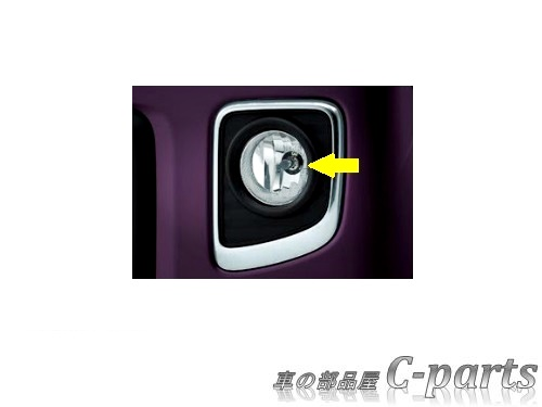 【純正】SUZUKI EVERY WAGON スズキ エブリイワゴン【DA17V DA17W】  ハロゲンフォグランプ(IPF)(発光色:黄色)[99000-99069-C09]