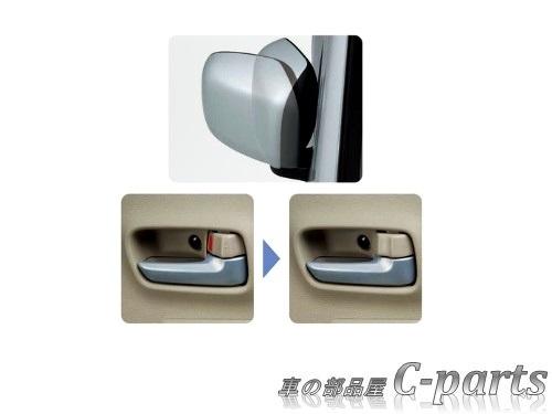 【純正】SUZUKI EVERY スズキ エブリイ【DA17V DA17W】  リモート格納ミラー&オートドアロックシステム(ブレーキランプチェッカー付)[99000-990P4-S15]