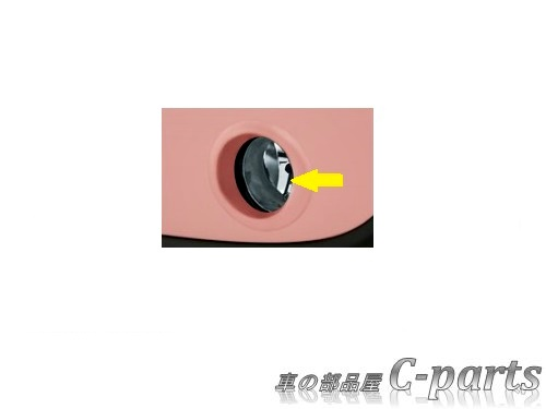 【純正】SUZUKI Lapin スズキ ラパン【HE33S】  ハロゲンフォグランプ(IPF)(左右セット)(発光色:黄色)[99000-99069-C11]