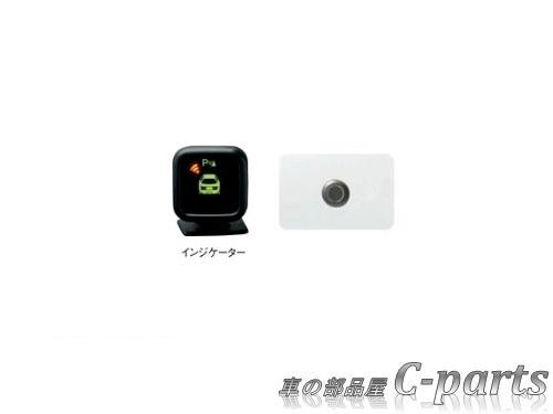 【純正】SUZUKI Lapin スズキ ラパン【HE33S】  コーナーセンサー(フロント2センサー+リヤ2センサー・インジケーター付)[99000-99095-D08]