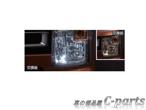 【純正】SUZUKI WAGONR スズキ ワゴンR【MH35S MH55S】  LEDポジションランプバルブ(2個セット)[99000-99017-LE1]