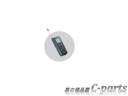 【純正】SUZUKI WAGONR スズキ ワゴンR【MH35S MH55S】  ワイヤレスエンジンスターター(HYBRID·FX用)[99000-990M0-S07/99212-63R00]