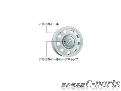 【純正】SUZUKI WAGONR STINGRAY スズキ ワゴンRスティングレー【MH35S MH55S】  アルミホイールセット(14インチ)(1本)[99277-79R00-Z4P/43250-63R00-PSP]