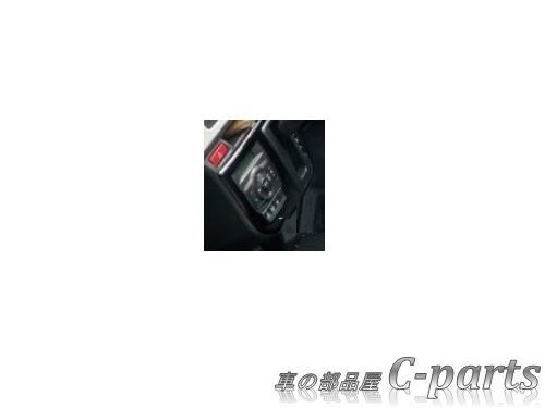 【純正】SUZUKI ALTO スズキ アルト【HA36S HA36V】  センターロアガーニッシュ【ピアノブラック調】[99000-99013-G99]