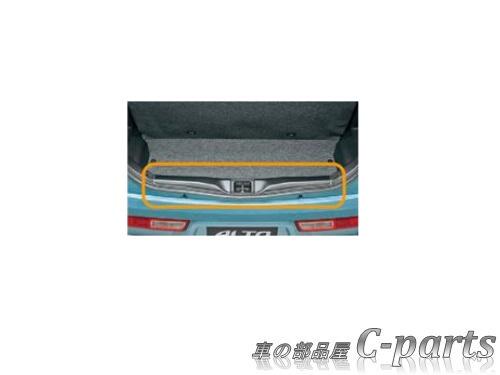 【純正】SUZUKI ALTO スズキ アルト【HA36S HA36V】  リヤゲートメンバーガーニッシュ(樹脂製)[99000-99013-H33]