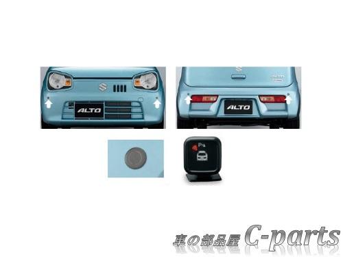 【純正】SUZUKI ALTO スズキ アルト【HA36S HA36V】  コーナーセンサー(フロント用+リヤ用+インジケーター)[99000-99095-D08]