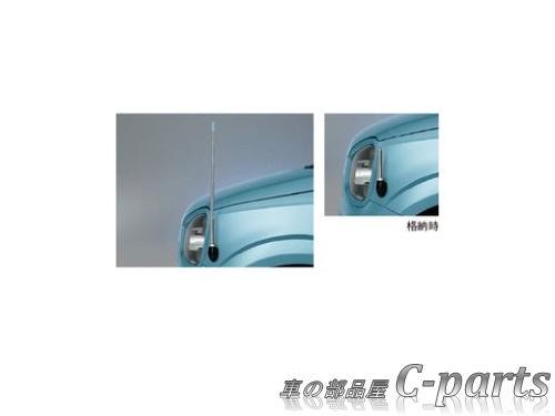 【純正】SUZUKI ALTO スズキ アルト【HA36S HA36V】  コーナーポール(手動伸縮式)[9911A-74P00]