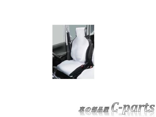 【純正】SUZUKI SOLIO スズキ ソリオ【MA26S MA36S MA46S】  防水シートカバー(運転席用)(1脚分)[99000-99034-U36]