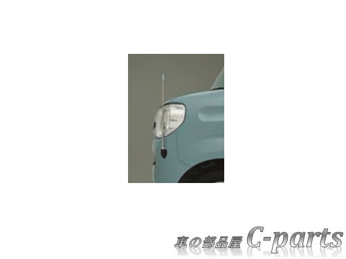 【純正】SUZUKI Spacia スズキ スペーシア【MK53S】  コーナーポール[9911A-79R00]