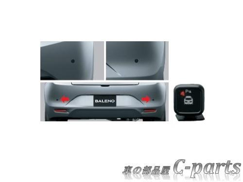 【純正】SUZUKI BALENO スズキ バレーノ【WB32S WB42S】  コーナーセンサー(フロント2センサー+リヤ2センサー・インジケーター付)[99000-99095-D08]