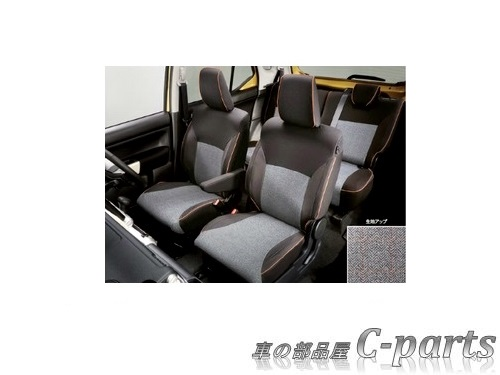 【純正】SUZUKI XBEE スズキ クロスビー【MN71S】  シートカバー(フロントシートSRSサイドエアバック無車用)[99180-76R00]