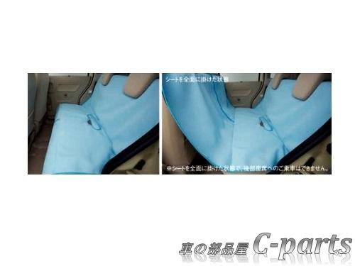 【純正】SUZUKI Lapin スズキ ラパン【HE33S】  シートクリーンカバー(撥水タイプ)[99000-99034-T82]