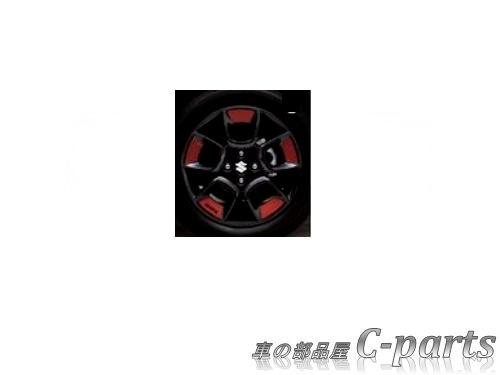 【純正】SUZUKI IGNIS スズキ イグニス【FF21S】  ホイールアクセント(20枚・1台分セット)【オレンジメタリック】[99000-990EJ-WAB]